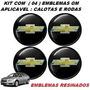 Emblemas Resinado Gm 48mm ,p/ Calotas E Rodas Esportivas