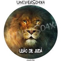Capa Estepe Tr4, Pajero, Cabo+cadeado, Leão Judá, M-04