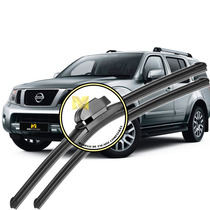 Palheta Nissan Pathfinder 2005 A 2009 (kit Dianteiro + Tras)