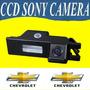 Camera Re Especifica Chevrolet Vectra Gt 2007 A 2012