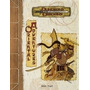 Livro Dungeons Dragons Oriental Adventures Com Mapa