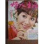 Crochê Revista Japonesa Importada Receitas