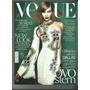 Vogue Brasil - N 431 - Julho 2014 - Karlie Kloss