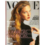 Revista Vogue - Guerras Das Tendências/ Exageros De Cazuza