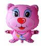 Balão Metalizado Urso - Chá De Bebê - Kit C/ 10 Balões