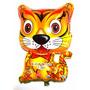 Balão Metalizado Animais, Safari, Floresta - Kit 20 Balões