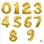Balão Metalizado Número Super Shape 86 Cm