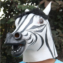 Máscara Zebra Animal Látex Halloween Carnaval Horror Terror