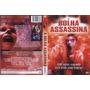 A Bolha Assassina - Edição Naciona Dvd Original