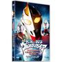 Dvd Ultraman - A Batalha Do Hiper Espaço Novo Frete Barato
