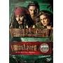 Dvd Piratas Do Caribe 2 - O Baú Da Morte Novo