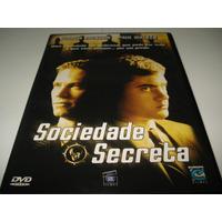 Dvd Sociedade Secreta Com Joshua Jackson E Paul Walker