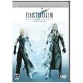 Dvd Original Do Filme Final Fantasy Vii - Ed. Especial