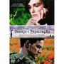 Dvd Original Do Filme Desejo E Reparação ( Keira Knightley)