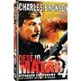 Dvd Filme - Desejo De Matar Iv - Operação Crackdown