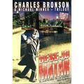 Dvd Desejo De Matar 1 (charles Bronson) Dublado