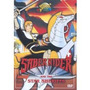 Dvd Saber Rider And The Star Sheriffs - Raridade - Original