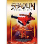 Shaolin Kung Fu Wheel Of Life Dvd Original
