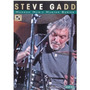 Dvd Steve Gadd Hudson Music Master Series =import= Lacrado