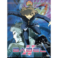 Dvd Babel 2 - Anime - Lacrado Original Raridade!