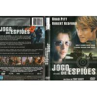 Jogo De Espiões ( Brad Pitt, Robert Redford)