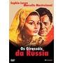 Os Girassois Da Rússia Dvd