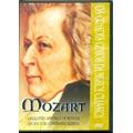 Dvd Lacrado Grandes Genios Da Musica Classica Mozart