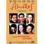 Dvd Amores - Domingos De Oliveira - Original Raro