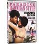 No Paraiso Do Havai (1966) Elvis Presley