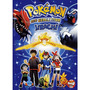 Dvd - Pokémon 6 - Jirachi