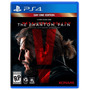 Metal Gear Solid V The Phantom Pain Ps4 Pt Br Mídia Fisica