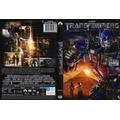 Transformers 2 , A Vingança Dos Derrotados