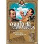 Dvd O Auto Da Compadecida - Duplo - Filme + Série - Original
