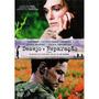 Dvd - Desejo E Reparação - James Mcavoy - Lacrado