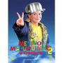 Dvd Menino Maluquinho 2-ziraldo