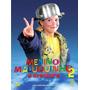 Dvd - Menino Maluquinho 2 A Aventura - ( Da Obra De Ziraldo)