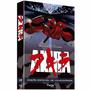 Akira - Ed Esp De Colecionador - Dvd Duplo - Frete R$7,80