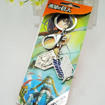 Chaveiro Anime Attack On Titan Shingeki No Kyojin Logo Mangá