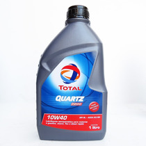 Total Quartz 7000 10w40 Semissintético Peugeot Citroen