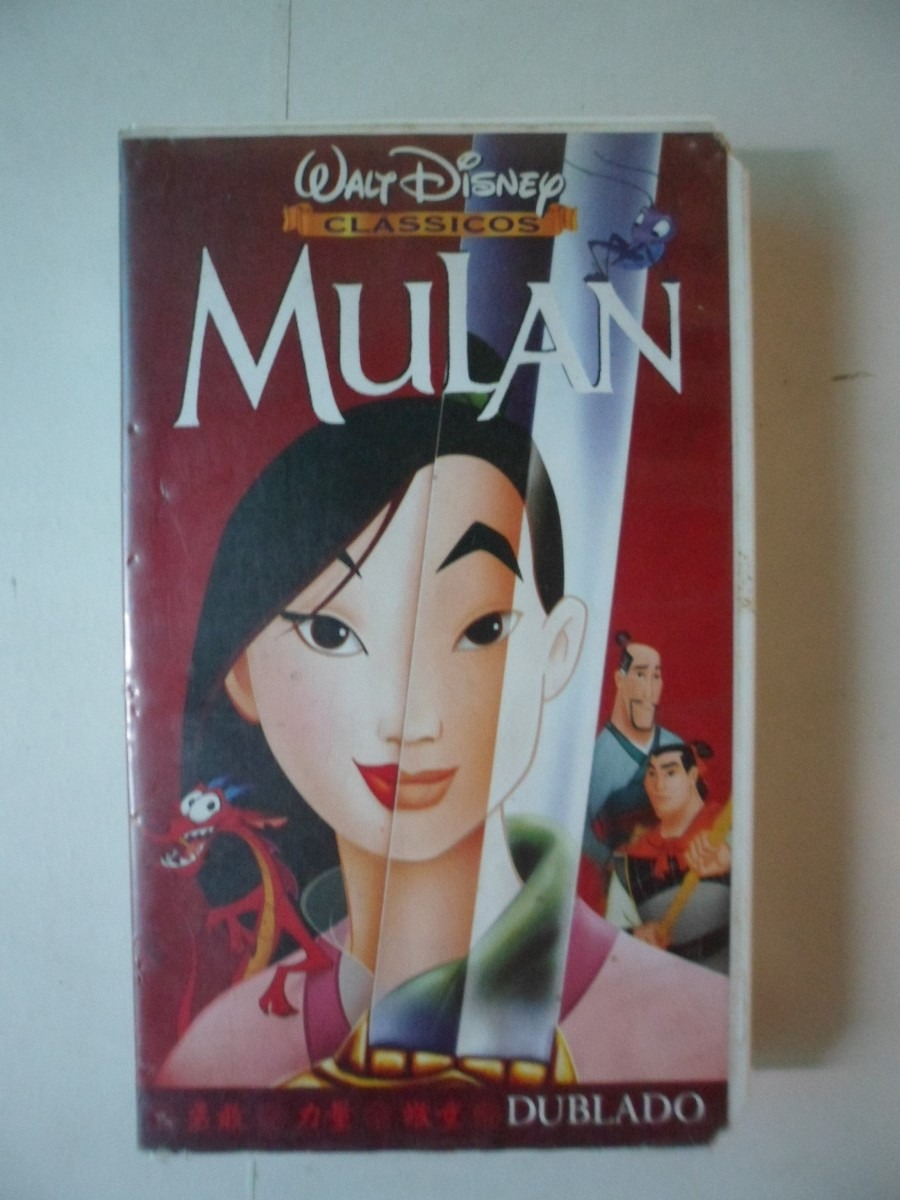 Mulan Dvd Gold Classic Collection Pictures to Pin on ...