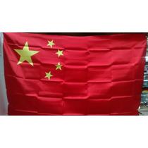 Bandeiras Países China/japão
