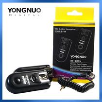 Radio Flash Yongnuo Rf-603 Nikon - Pronta Entrega.