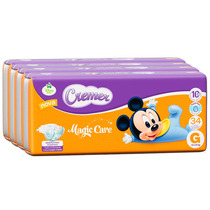 Fralda Cremer Disney Baby G 136 Unidades
