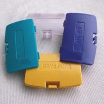 Tampa Das Pilhas Para Game Boy Color !!! Pronta Entrega