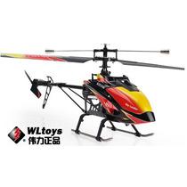 Helicóptero V913 4ch Wltoys 2.4ghz 70cm Completo