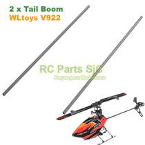 2 X Cauda (tail Boom) De Reposição Helicóptero Wltoys V922