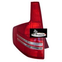 Lanterna Traseira Citroen C4 Hatch Lado Esquerdo