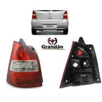 Lanterna Nissan Livina Gran Livina 2010 2011 2012 Esquerdo