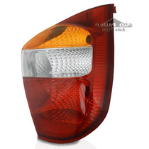Lanterna Traseira Palio G2 2001 2002 2003 Fire Tricolor Ld