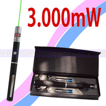 Caneta Laser Verde 3000mw Pointer Green 7km Kit Completo